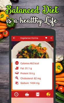 Indian food recipes hindi recipe book for android apk download indian food recipes hindi recipe book screenshot 4 forumfinder Image collections
