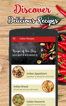 Indian food recipes hindi recipe book for android apk download indian food recipes hindi recipe book screenshot 10 forumfinder Image collections