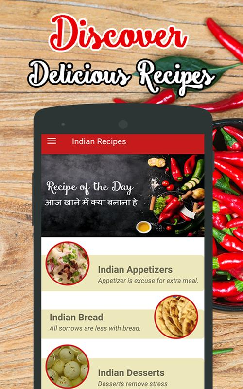 Indian food recipes hindi recipe book for android apk download indian food recipes hindi recipe book screenshot 10 forumfinder Images