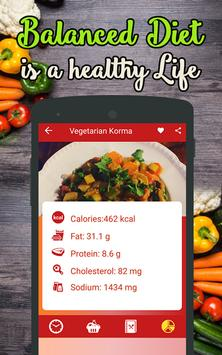 Indian food recipes hindi recipe book for android apk download indian food recipes hindi recipe book screenshot 12 forumfinder Image collections
