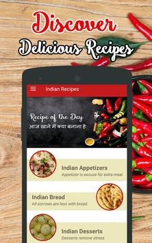 Indian food recipes hindi recipe book for android apk download indian food recipes hindi recipe book screenshot 26 forumfinder Images