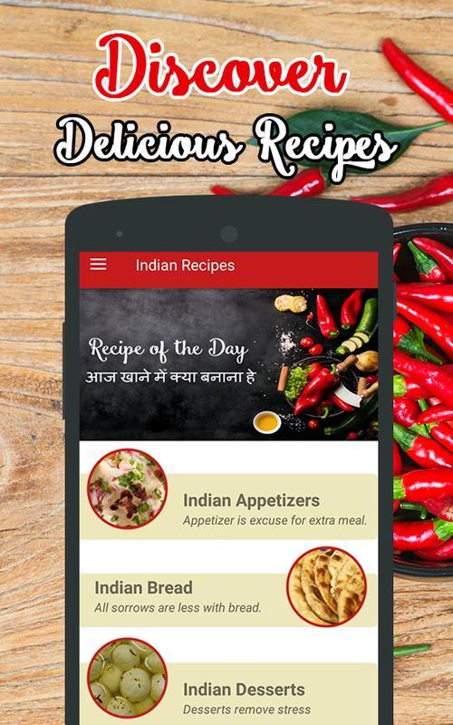 Indian food recipes hindi recipe book for android apk download indian food recipes hindi recipe book screenshot 26 forumfinder Choice Image