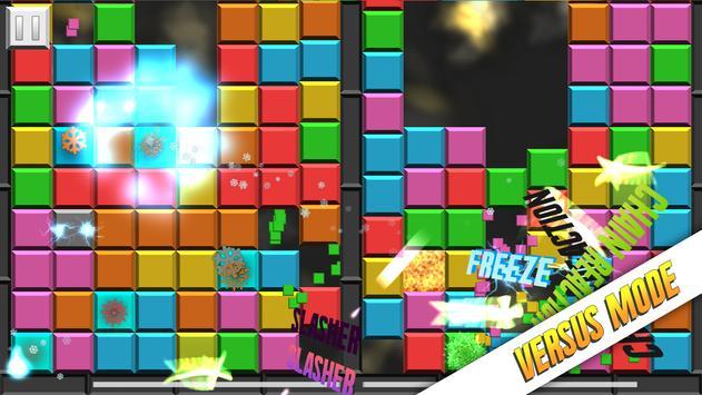 Bricksmash apk screenshot