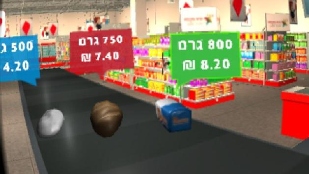 Dan Deal VR apk screenshot
