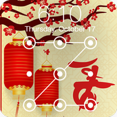 Chinese New Year Lighters Warm Colors AppLock icon