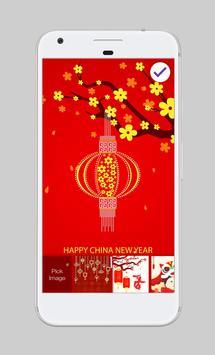 Chinese New Year Lighters Warm Colors AppLock screenshot 2