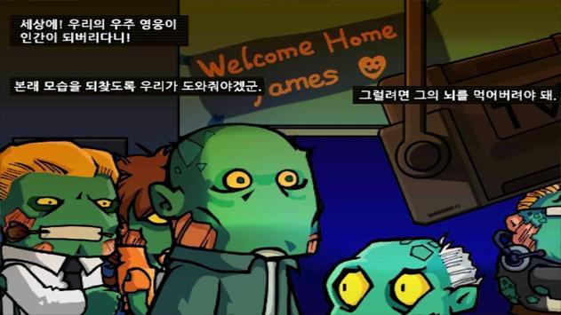Zombie VS Fat Man screenshot 4