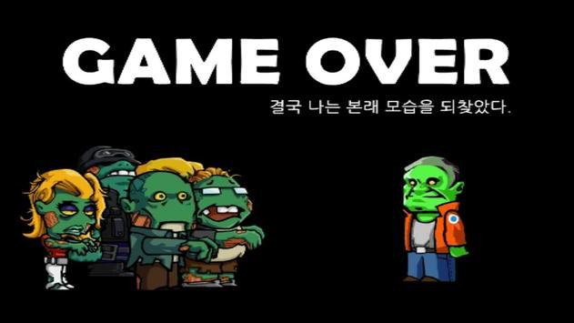 Zombie VS Fat Man screenshot 5
