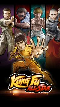 Kung Fu All-Star: MMA Fight poster