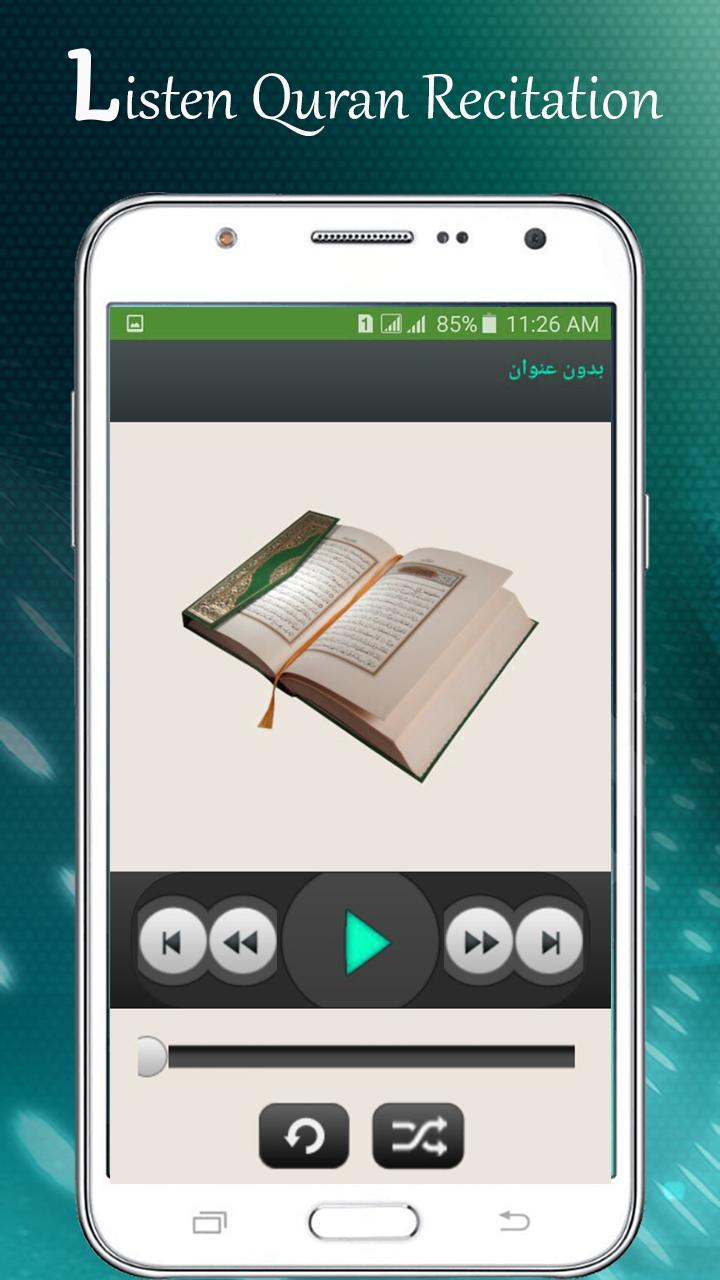 Best Holy Quran 2018 - Learn, Read & Listen Quran for
