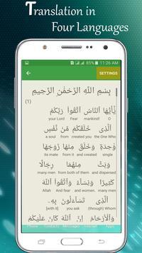 Best Holy Quran 2018 - Learn, Read & Listen Quran screenshot 1