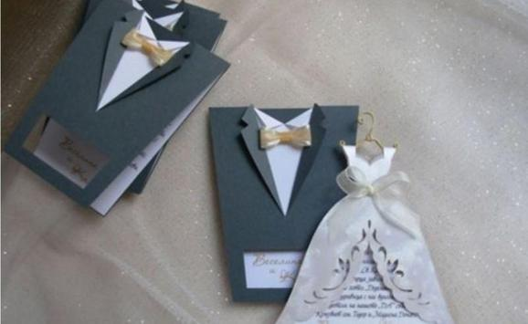 Invitation cards Modern screenshot 4