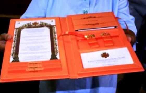 Invitation cards Modern screenshot 9