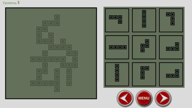 Tetri Snake screenshot 4
