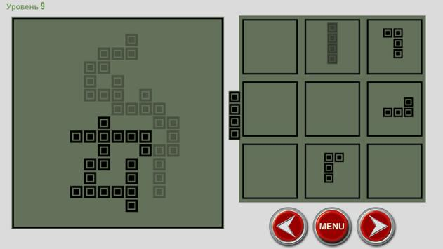Tetri Snake screenshot 5