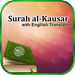 Abdul Wali Al Arkani Tilawat APK Download - Free Education ...