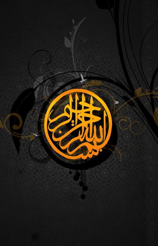 Wallpapers Islamic Hd для андроид скачать Apk