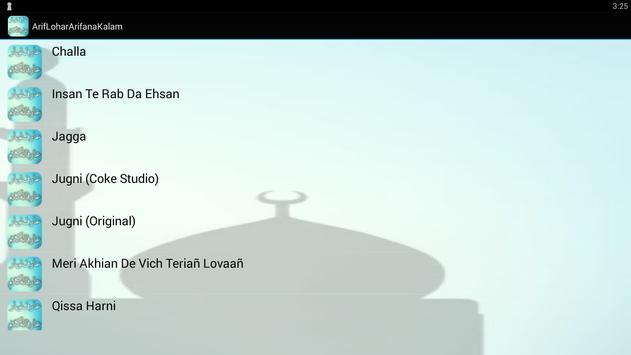 Arif Lohar Arfana Kalam screenshot 1