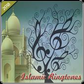 Islamic Ringtones and Sounds icon