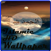 Islamic Calligraphy Art Wallpaper icon