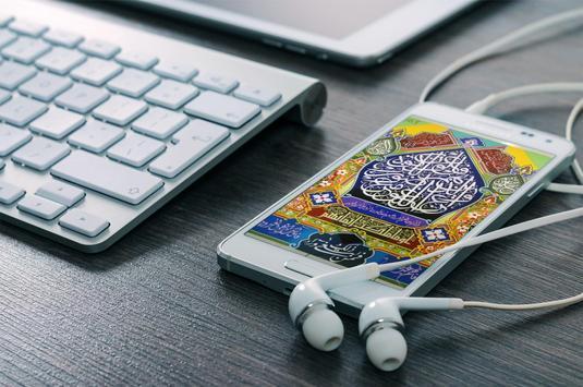 Islamic Calligraphy Art Wallpaper screenshot 6
