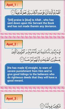 Jummah Sunnah screenshot 4