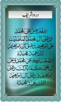 Jummah Sunnah screenshot 2