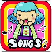 Easy Children's Songs icon