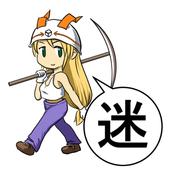 UniMaze icon