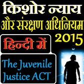 The Juvenile Justice ACT icon