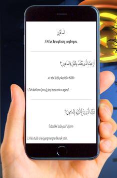 Juz Amma Lengkap Latin dan Terjemahannya screenshot 2