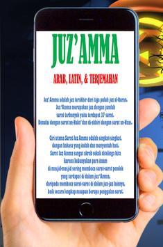 Juz Amma Lengkap Latin dan Terjemahannya screenshot 3