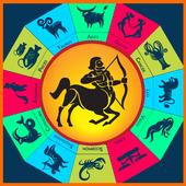 Sagittaire Horoscope Gratuit Français - Zodiaque icon