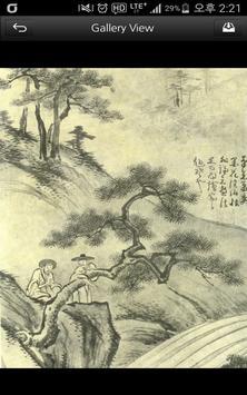 명품 배경 Wallpaper screenshot 1