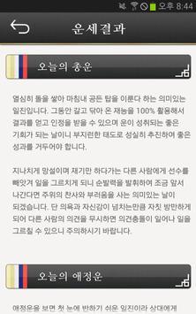 2017년 전체운 screenshot 2