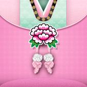 마무리 궁합 icon