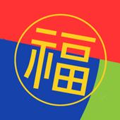 복덩이사주풀이 icon