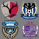 Jリーグチームロゴクイズ JLeague Logo Quiz APK