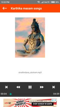 Karthika Masam Songs screenshot 2
