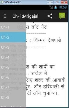 Hindi Novel - मृगजल apk screenshot