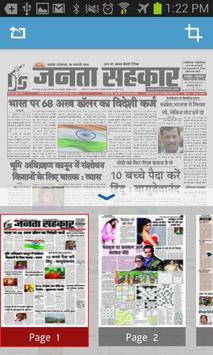 Janta Sahkar Epaper screenshot 3