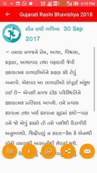 Gujarati Rashi Bhavishya 2018 apk screenshot
