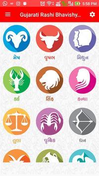 Gujarati Rashi Bhavishya 2018 poster