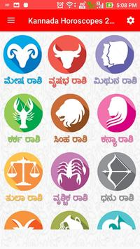 Kannada Horoscopes 2018 Daily poster