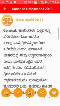 Kannada Horoscopes 2018 Daily apk screenshot