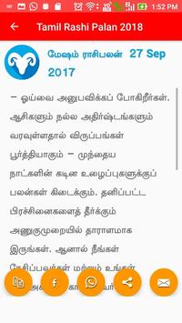 Tamil RashiPalan 2018 Horoscope apk screenshot
