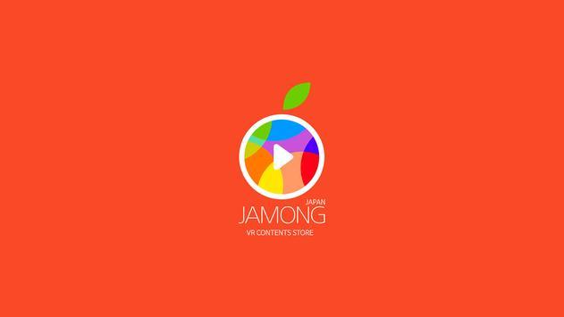 VR-JAMONG (VR画像を自分にとって最も速い方法!) poster