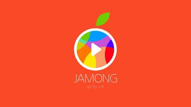 VR-JAMONG poster