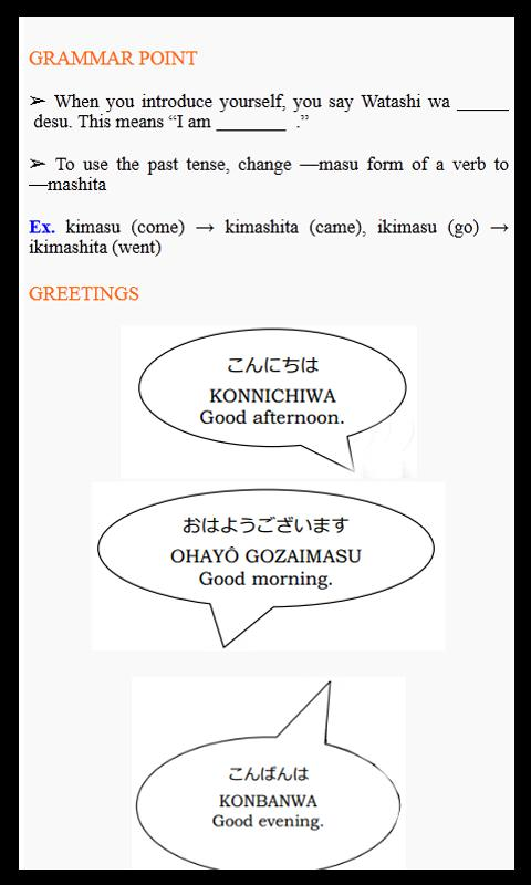 Learn japanese basic apk download free education app for android learn japanese basic poster learn japanese basic apk screenshot m4hsunfo