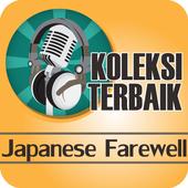Lagu Perpisahan Jepang : Kumpulan Lagu Perpisahan icon
